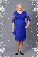 Синее гипюровое женское платье увеличенных размеров