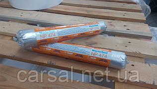 Полиуретановый герметик для швов Masterseal NP 474