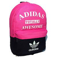 Ранец Рюкзак  школьный для подростка Wallaby Adidas 17-553411-1