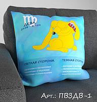 Подарочная подушка с 3-д рисунком. Знаки зодиака. Подарок на праздник