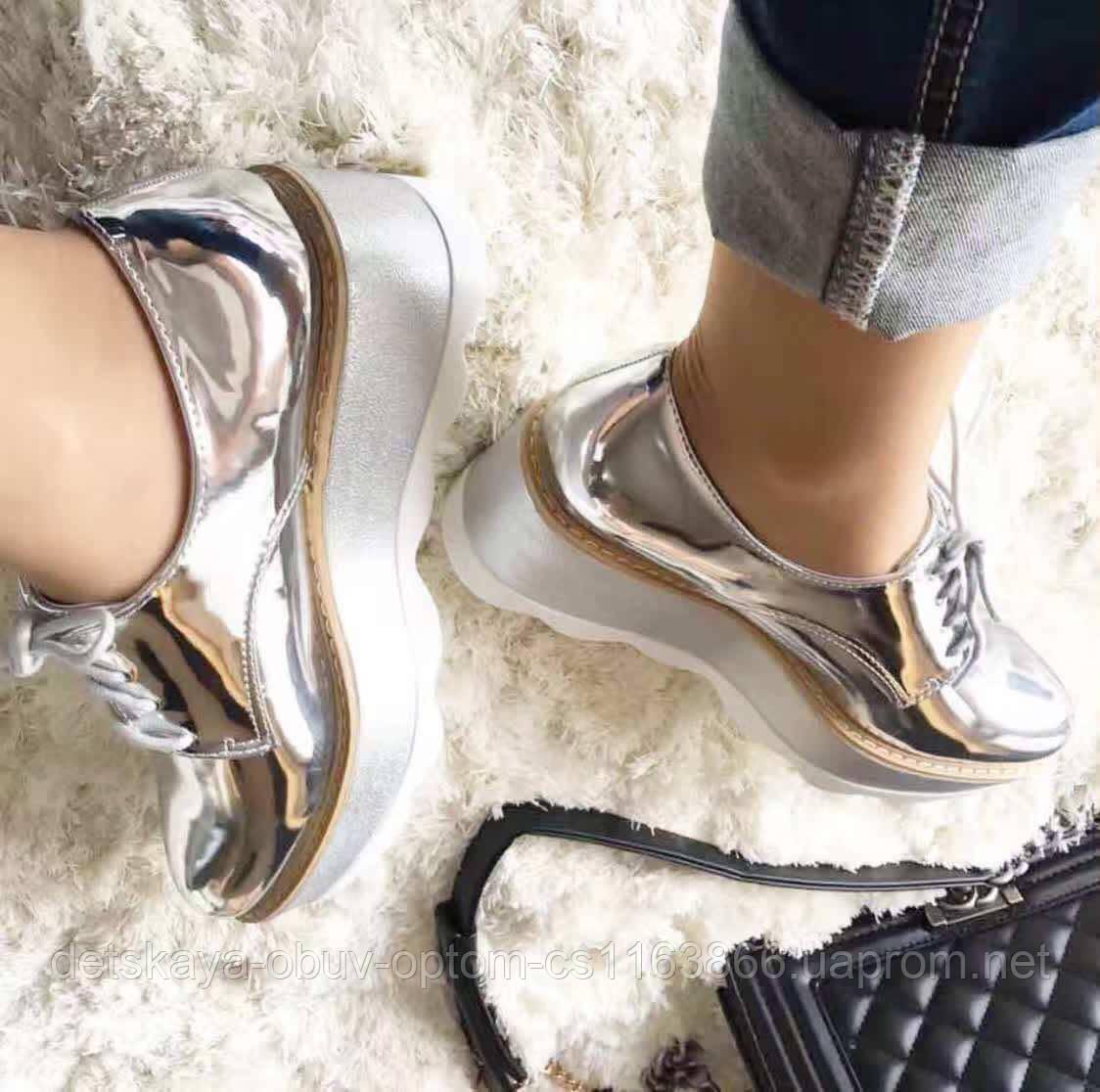Серебристые женские оксфорды туфли на толстой платформе Размеры 36-41, фото  1 dfd498ff005
