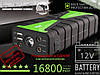 Зарядно-пусковое устройство портативное SMARTBUSTER T-240, 800 А, 16800 mAh, гарантия 1 год, фото 2