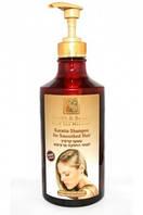 Шампунь с кератином для восстановления волос, 780 мл, арт. 247115