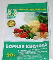 Борная кислота 20г купить оптом в Одессе от производителя