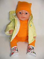 Набор одежды Игрушечка для куклы Baby Born