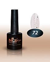 Гель-лак Nice for you № 72 (прозрачный,с мелкой и крупной серебряной блесткой) 8.5 мл