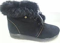 Ботинки женские зимние натурал замша 331-00440ч SADI
