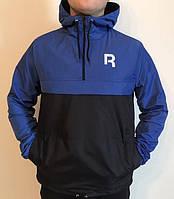 Куртка анорак Reebok President синяя с черным