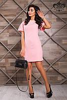 """Женское платье """"Каприз""""   розовый"""