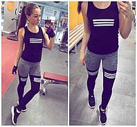 Спортивный костюм женский Фитнес dan