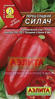 Семена Перец сладкий Силач 0,2 грамма Аэлита