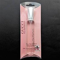 Мини парфюмерия Gucci Eau De Parfum II (Гучи О Де Парфюм 2) 20 мл.