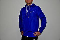 Куртка анорак Nike President синяя топ реплика