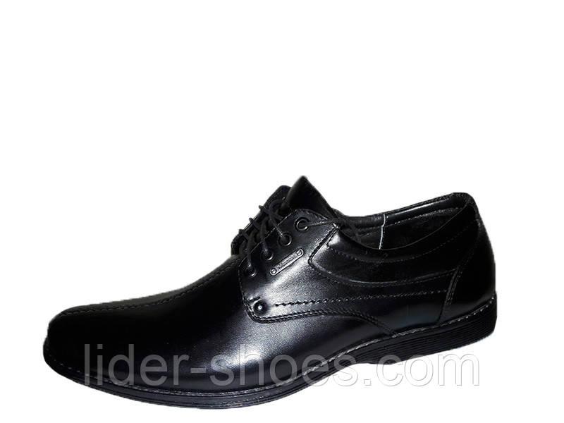 Мужские кожаные  туфли чёрного цвета