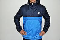 Куртка анорак Nike темно-синяя с голубым
