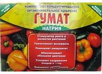 Гумат натрия 30г купить оптом в Одессе от производителя