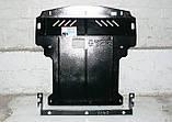 Защита картера двигателя Mercedes-Benz Sprinter (Мерседес-Бенц Спринтер) W906 2006-, фото 5