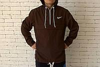 Мужская куртка анорак Nike коричневая