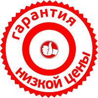Наклейки на клавиатуру с русско английскими буквами (Черные RU+US  глянцевые)