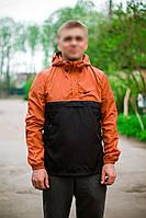 Мужская куртка анорак Nike оранжевая с черным