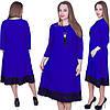 Нарядное платье с черным кружевом! Цвет: электрик. Размер 48. Код 572