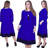 Нарядное платье с черным кружевом! Цвет: электрик. Размер 48,50,52,54. Код 572