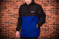 Куртка анорак Nike синяя с черным