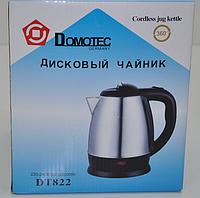 Электрочайник 1 л. Domotec DT-822