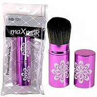 Кисть для макияжа профессиональная в стильном  тубе  MB-121 MaxMar