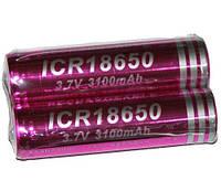 Аккумулятор литиевый 18650 3,7V/3100mA Nextsel