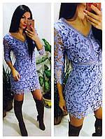Платье Кружевное Роскошное Платьице Дорогой Ажур Трендовые Оттенки
