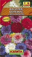 Семена Василек Посевной Снежная Королева смесь окрасок 0,5 грамма Аэлита