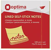 Папір для нотаток з клейкою смужкою OPTIMA 25521 ліновані 75Х75мм 100 аркушів Жовті