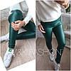 Лосины леггинсы кожаные ✓ Модель Зеленный изумруд