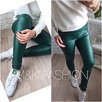 Лосины леггинсы кожаные ✓ Модель Зеленный изумруд, фото 1