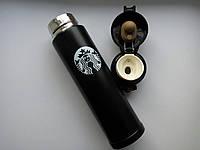 Термос Starbucks 360 мл Черный