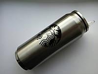 Термос Банкас БРЕНДОВАЯ Vacuum Cup Starbucks стальной