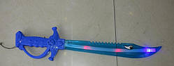 Игрушка Кинжал светящящийся (5003)