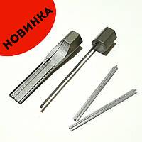 Отмычка - свертыш (2 в 1) для перфорированных, лазерных, луночных замков (импрессионая фольга) тип - 1