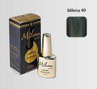 Гель-лак для ногтей «Milena» 49 зеленый с блестками Арго (бескислотный, гипоаллергенный, не течет)