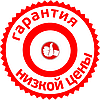Батарея для ноутбука Toshiba PA3729 (Qosmio: X500, X505 series; Satellite: P500 series) 10.8V 8800mAh Black