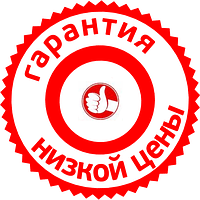 Наклейки для клавиатуры ноутбука с русскими буквами. Прозрачные красные
