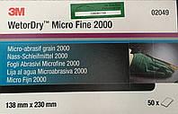 3M™ 02049  Wetordry Magic - Водостойкая абразивная бумага серии 401Q, 138 х 230 мм, P2000