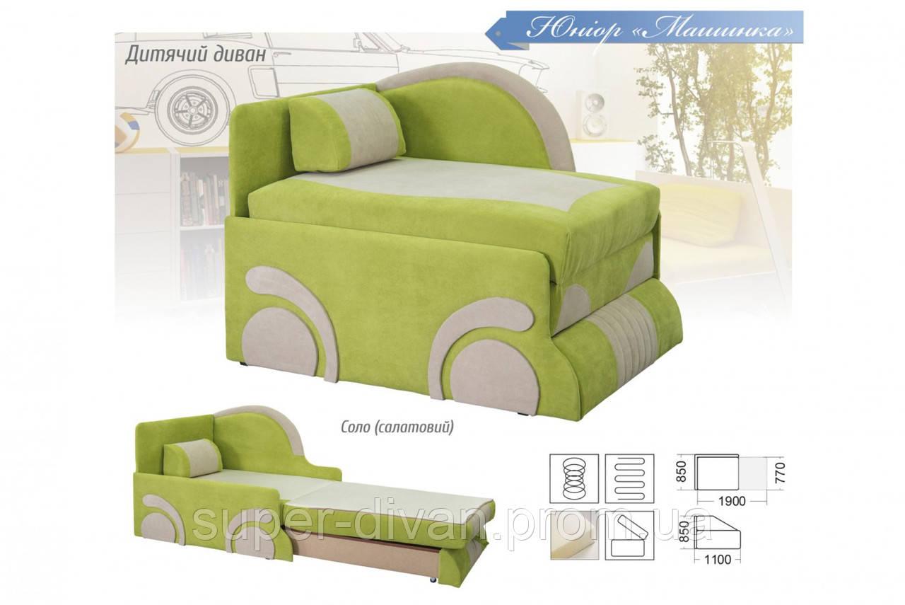 Детский диван Машинка (Соло салатовый)