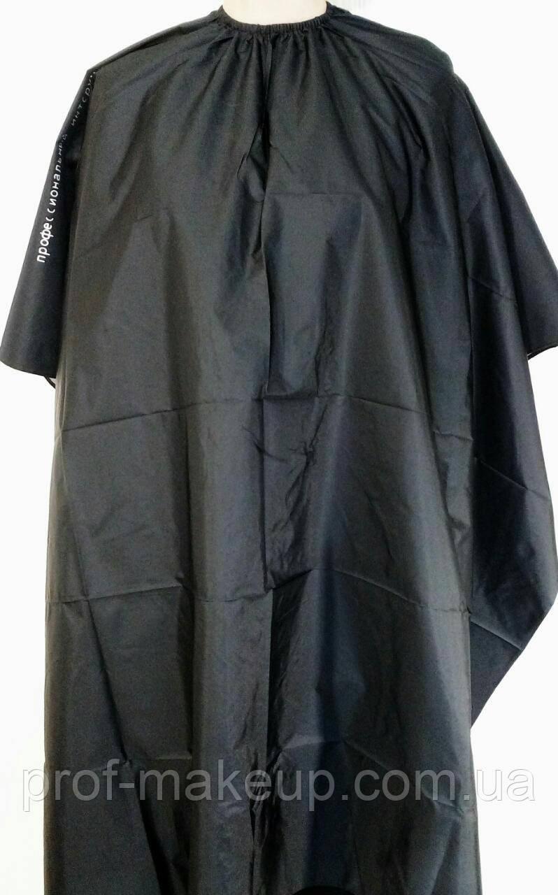 Пеньюар для стрижки ЭСТЕТ черный.
