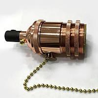 Патрон Retro с выключателем цепочка (Латунный) Медь