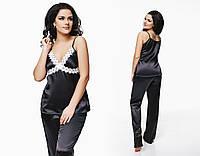"""Женская стильная пижама майка + брюки в больших размерах 984 """"Атлас Кружево"""" в расцветках"""