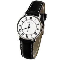 Raketa made in USSR 788 -Shop vintage watches in Ukraine