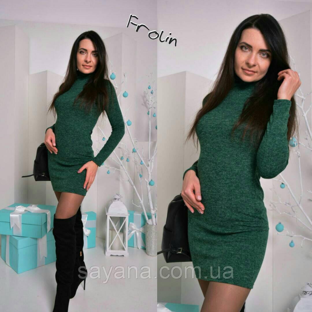 """Женское теплое платье-гольф """"Лилу"""", 3 цвета. Аф-2-0217"""