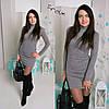 """Женское теплое платье-гольф """"Лилу"""", 3 цвета. Аф-2-0217, фото 3"""